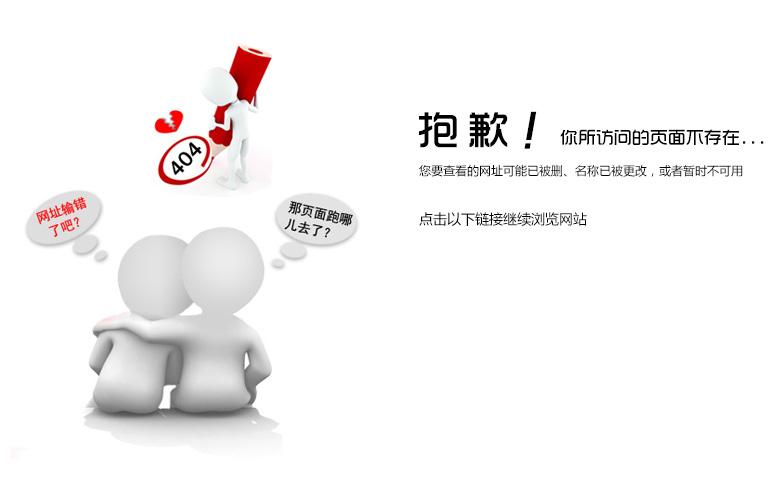 为什么选择广州绿美助孕